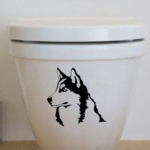 Animal Dog Fashion Home Decoration Accessories Toilet Decal Wall Sticker Vinyl 6WS0013
