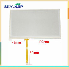 skylarpu New 7 inch 4 Wire Resistive Touch Screen Panel for INNOLUX AT070TN94 164*99mm Screen touch panel Glass Free shipping