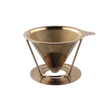 SIVAPHE 2cup Capacity Gold-plated Stainless Steel Tea Coffee Filter Baskets Funnel Coffee Dripper V-type Filter Cup Tea Tools(China)