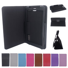For Tablet Hyundai Maestro Hdt 7427g 2 Chip 8gb Wifi Bluetooth PU Leather Folding Folio Case Stand Cover(China)
