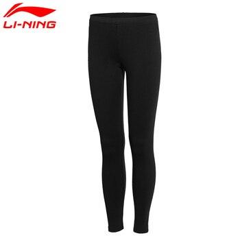 Li-Ning Women's Sports Life Tight Pants 96% Cotton 4% Spandex Comfort Sports Pants GULL002 WKY085