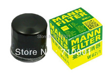 Hot sales, free shipping fee MANN oil filter W67/1 gernmany
