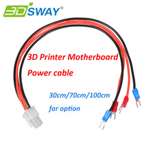 3DSWAY 3D Printer Parts Power Cable Heated Bed Line Hot Bed Wires Soft Silicone Line 17AWG Length optional for Lerdge Board(China)