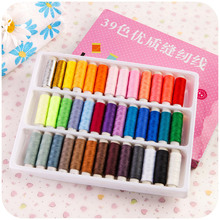 vanzlife full 39 colors hand stitch cotton line sewing thread with packing box