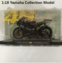 High simulation Yamaha MotoGP Rossi NO46 test phillip, 1:18scale advanced alloy motorcycle model, metal castings, free shipping