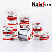 0.3/0.4/0.5/0.6mm 50g/150g/roll  Tin lead alloy 2% Flux Reel Wire Tin Wire Melt Rosin Core Soldering Roll