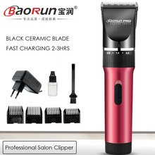 Hot Sales Professional Hair Clipper Lithium Battery Titanium Ceramic Blade Rechargeable Hair Trimmer Hair Cutting Machine 220V