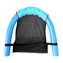 Relefree Swimming Seat Chair Floating Row Kickboard Child Adult Mesh Swimming Ring Stick Swim Pool Fun Toys 7.5x150CM(China)
