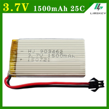3.7V 1500mAh YAXUAN YX693-1 YX709-1 remote control plane aircraft battery 3.7V 1500mAh 25c lithium battery model aircraft 903462