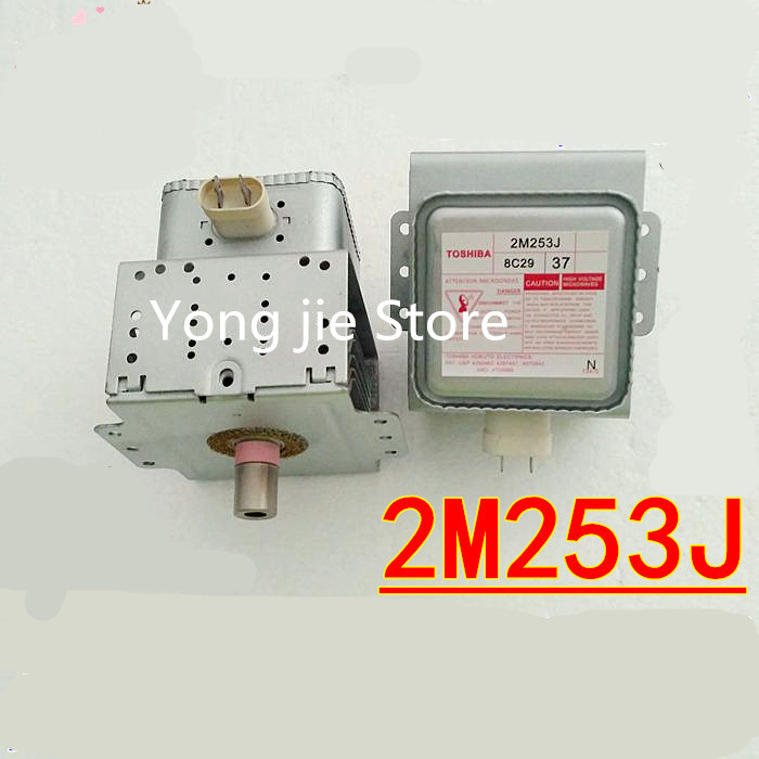 Microwave oven parts for  toshiba magnetron Microwave Oven Magnetron 2M253K(JT) 2M253K(JT)GAL01 Can replace Galanz<br>