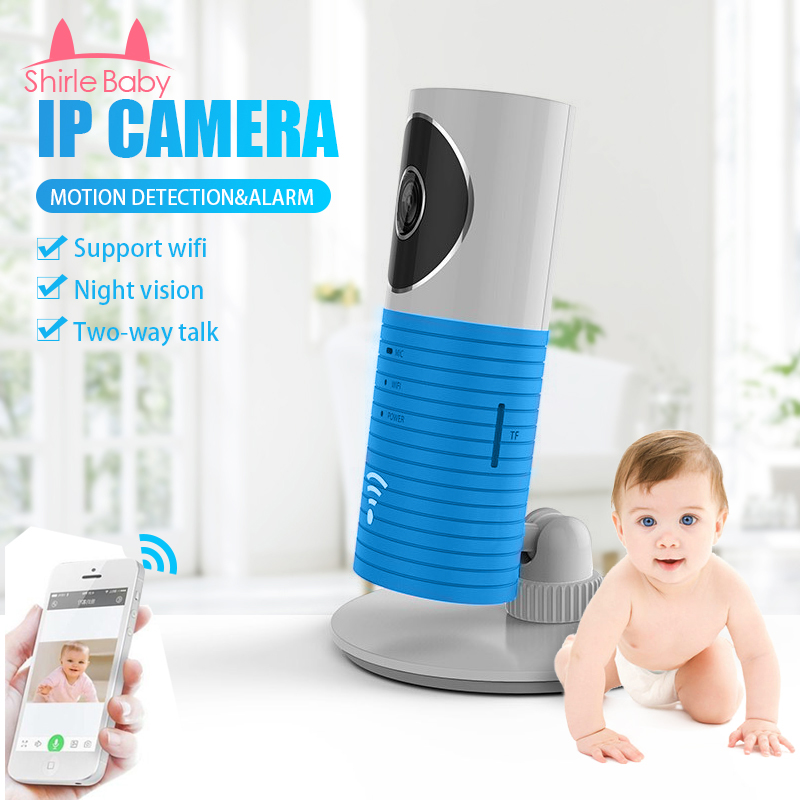 Baby Monitor Wireless Wifi Nightvision Intercom Camera Video Support For IOS Android Security Baby Monitor With Camera<br>