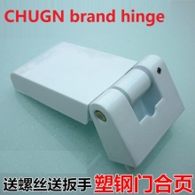 CHUGN brand hinge / inside and outside the flat door hinge / three holes can adjust the doors and windows hinge(China)