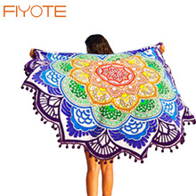 FIYOTE New Colorful Lotus Print Round Beach Magic Mandala Lotus Colorful Beach Towel For Adult Tablecloth Picnic Blanket LC42086