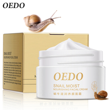 2PCS Snail Essence Skin Care Face Cream Serum Whitening Anti-wrinkle Anti Aging Hydrating Moisturizing Facial Creams Cosmetics(China)