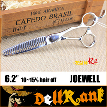 "Japan Original ""JOEWELL"" Scissors 6.0 Professional Barber Hairdressing Salon Scissors 440C High Quality Hair Cutting Shears J-7(China)"