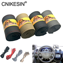 CNIKESIN 1PCS Car Universal DIY Steering Wheel Hubs Car Steering Wheel Cover Needles and Thread Artificial leather Car styling(China)