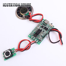 Key Button Switch Control MP3 Sound Voice Module Loudspeaker For Greeting Card Gift Music Box Toys SPI FLASH Micro USB 4.2V