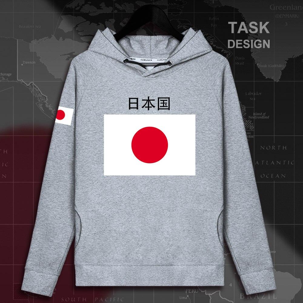 HNAT_Japan02_MA02gray