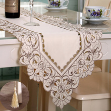 1PCS 40x150cm Waterproof Openwork Embroidery Table Runner Table Cloth Trade Pastoral Coffee Hom Decoration Wedding Elegant gold