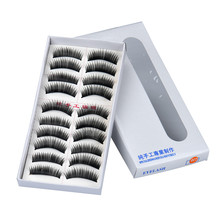 Beauty 10Pairs  Handmade Cilios Posticos Natural Long Black Eye Lashes Makeup Thick Fake False Party Eyelashes