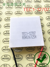 New warranty electronic thermoelectric thermoelectric refrigerator TEC1-12707 40*40mm