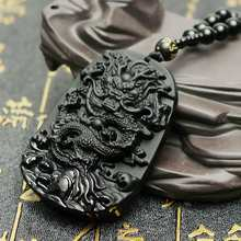60x41mm Chinese Natural Black Obsidian Carved Dragon Amulet Lucky Pendant With Beads Chain Necklace Fashion Unique Jewelry