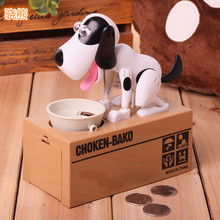 16x15x8cm Size Large Safe Hucha Dog Money Box Money Bank Automatic Stole Coin Piggy Bank Money Saving Box Moneybox Gifts for kid(China)