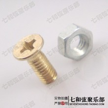 4*8.5MM gold color screw nut bolt to fix LP electric guitar back plate stand(China)