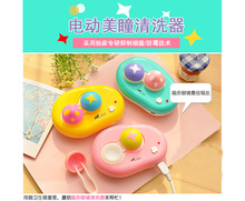 LIUSVENTINA cute Mushroom Contact Lens Washer automatic Cleaner Cleaning Lenses Case(China)