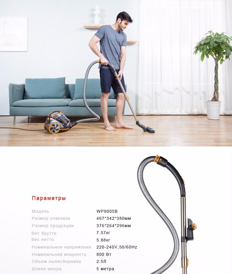 WP900B vacuum cleaner puppyoo (4)