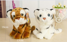 Free Shipping 18CM Cute Simulation Tiger Plush Toys Dolls Stuffed Animal Toys For Children Girls Boys Christmas Gifts(China)