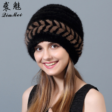 QiuMei Striped Knitting Fur Hat Winter Female Real Mink Fur Beanie Hats Genuine Fur New 2017 Lined Hat Beanies Russian Women