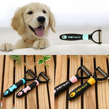 Pet Cat Dog Open Knot Knife Brush Tool Hair Fur Shedding Trimmer Grooming Comb
