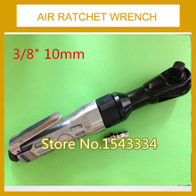 "High quality 3/8"" pneumatic ratchet wrench Air Ratchet Wrench gas trigger pneumatic wrench air wrench"