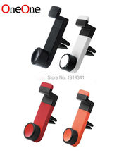 OneOne Practical Car Air Vent Mobile Phone Holder Mount for Cellphone iPhone 7 6 5 4/4S Phone accessories wholesale 100pcs/lot(China)