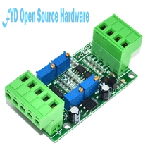 4-20MA 0-5V current and voltage transmitter Weighing sensor transmitter amplifier module