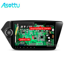 Asottu CK29060 2G android 6.0 car dvd player gps navigation for Kia k2 RIO 2010 2011 2012 2013 2014 2015 car stereo car radio
