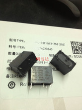 JZC-33F JZC-33F-012-ZS3(555) new Relays 5A 3A 250VAC 30VDC 5Pin(China)