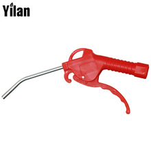 Wholesale Silver Air Line Blow Off Dust Duster Removing Gun Dust Aluminum Cleaning Clean Handy Tool