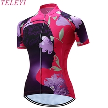 TELEYI Summer women's Short Sleeve Moisture Wicking Cycling Jersey made with cool max fabric GA009