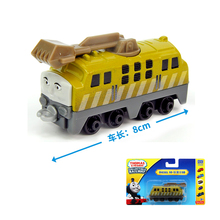 x41 Free shipping New Diecast metal sliding train model Thomas and friends train master Diesel10 with hook children toy gift(China)