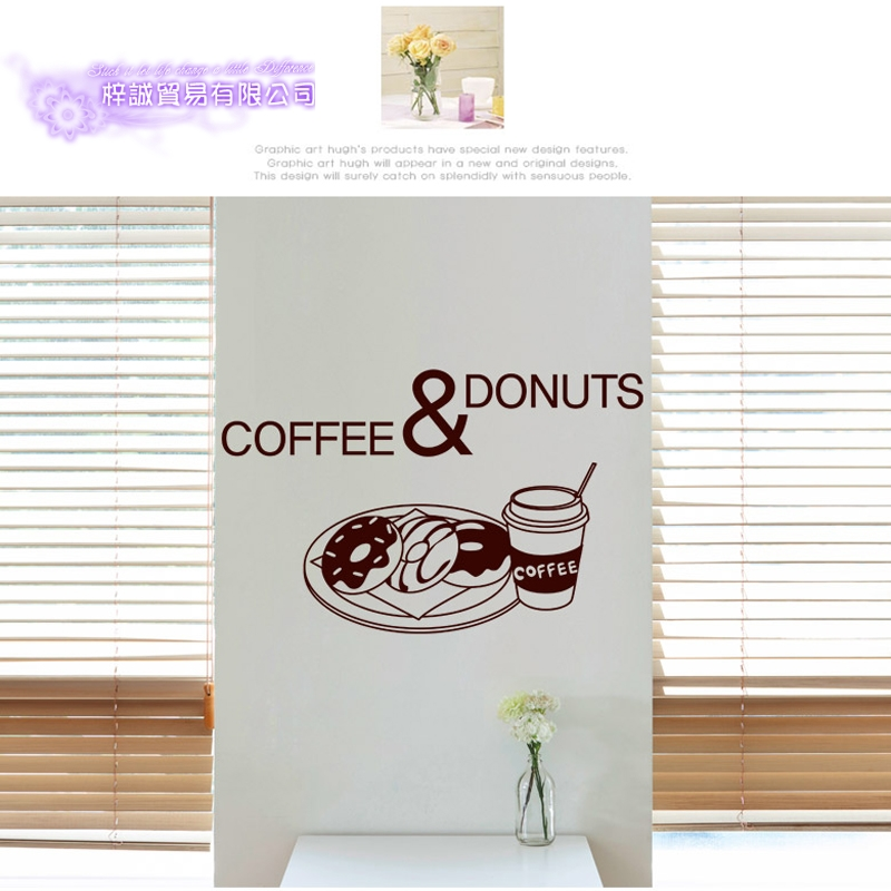 Coffee Sticker Food Doughnut Decal Cafe Poster Vinyl Art Wall Decals Pegatina Quadro Parede Decor Mural Coffee Sticker