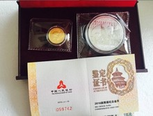 2016 Year Panda Silver Plated Coin 1 oz and gold plated Coin 1/10 oz with box and certificate