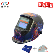Free Shipping Types of Industrial Safety Helmets Electronic Custom Auto Darkening Welding Helmet TRQ-HD11-2233FF-BG
