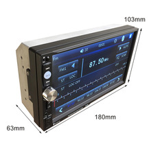 2017 High Quality 7023B Auto Car 2Din Car DVD Player 7 Inch Touch Screen Radio Bluetooth Player Free Ship