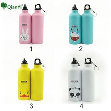 Qian Yi  500ml Lovely Animals Outdoor Portable Outdoor Sports Cycling Camping Bicycle Aluminum Alloy School kids Water Bottle