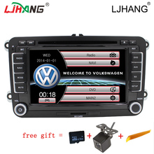 "7"" 2 din Advanced DVD navigation GPS integre Canbus for VW B6 Passat Jetta TOURAN Sagitar GOLF Radio Car dvd audio Freemap SWC(China)"