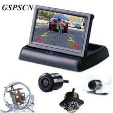 Truck Car Auto Parking Assistance Car CCD Rear View Camera With 12V 24V 4.3 inch Color LCD Car Video Foldable Monitor Camera