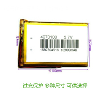 Shang N77 For Onda V701S Newman A73HD P75A built in universal 3.7V polymer lithium battery core Li-ion Cell(China)