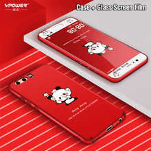 For Huawei P10 Plus Painted cartoon case + glass screen protector(China)